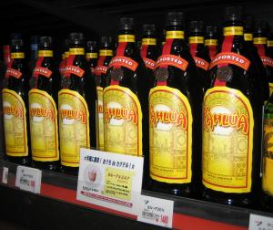 bottles of Kahlu on shelf